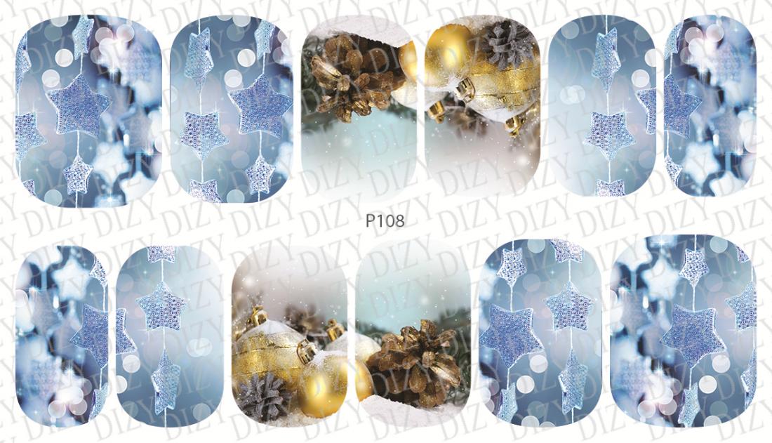 Слайдер дизайн DIZY, арт. P108-01