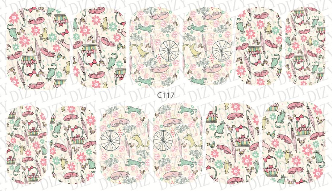 Слайдер дизайн DIZY, арт. C117-01