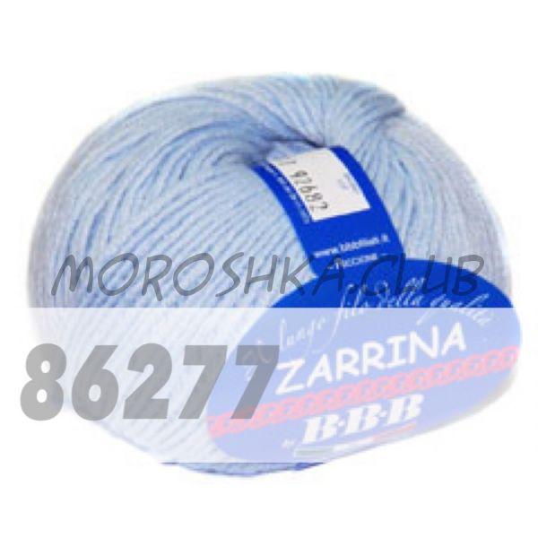 Светло-голубой Zarrina BBB (цвет 86277)