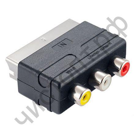 "Переходник SCART (21 pin) вилка ""IN"" - 3xRCA розетка, видео + стерео-аудио PERFEO (A7007)"