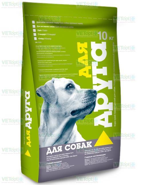Чем кормить собаку купить корм собаке ? База знаний RSPCA