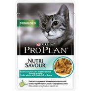 Pro Plan Sterilised - Океаническая рыба в соусе для стерилизованных кошек (85 г)