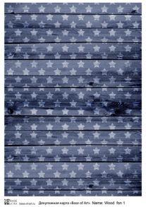 Wood  fon 1