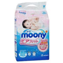 Японские подгузники Moony M 62, 6-11 кг. Экспортные