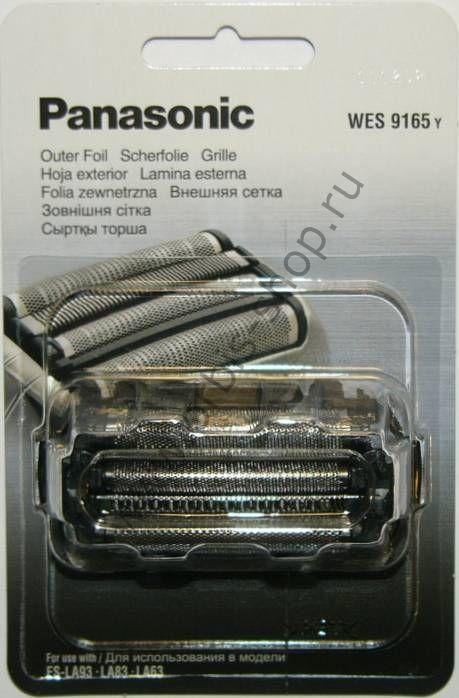 Сетка WES9165Y Panasonic