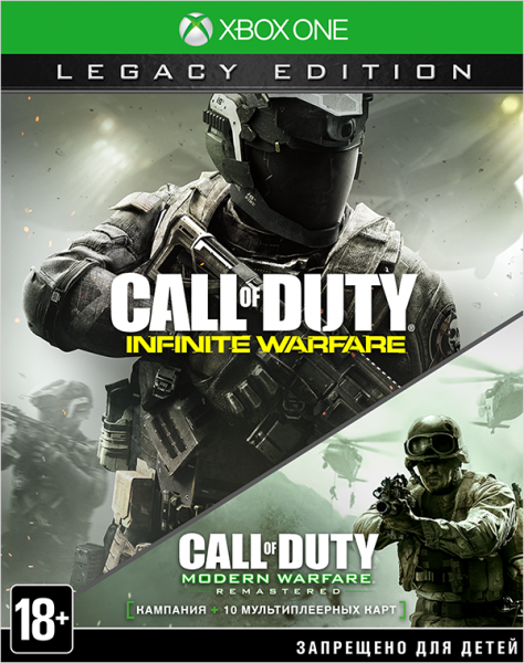 Игра Call of Duty: Infinite Warfare Legacy Edition (xbox one)