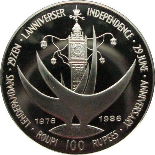 Сейшелы 100 рупий 1986 г.