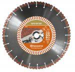 Диск алмазный HUSQVARNA ELITE-CUT S45-400-20,0/25,4