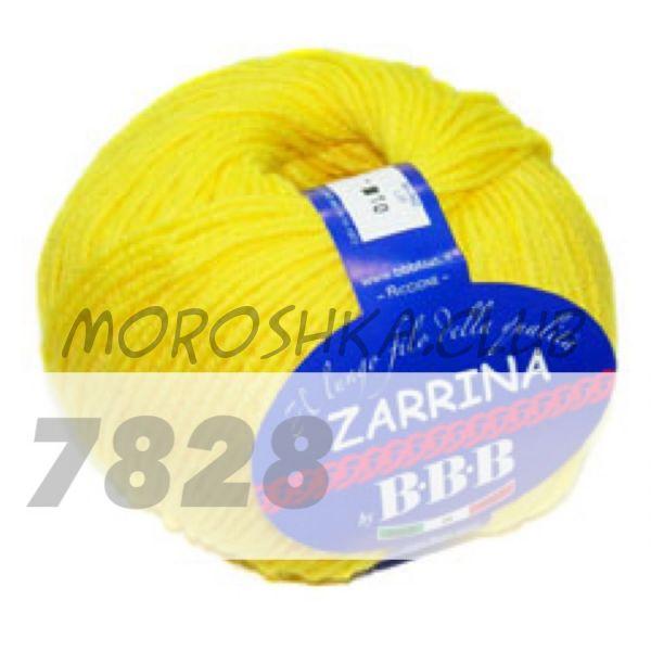 Жёлтый Zarrina BBB (цвет 7828)