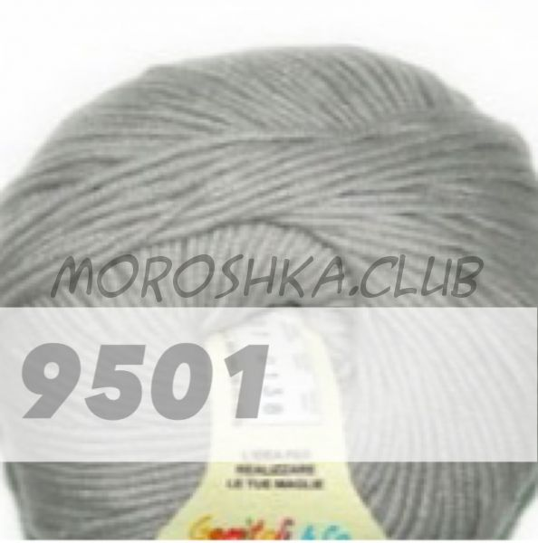 Светло-серый Martine BBB (цвет 9501), упаковка 10 мотков