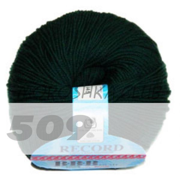 Тёмный изумруд Record BBB (цвет 509), упаковка 10 мотков