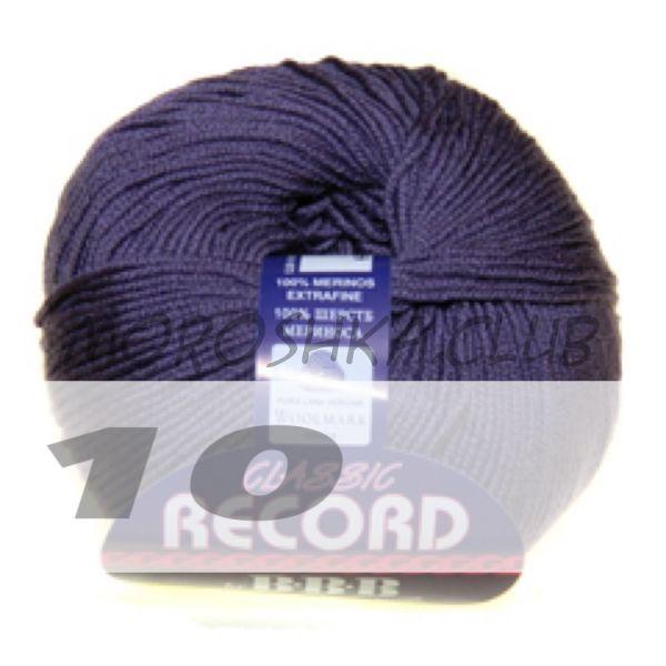 Сливовый Record BBB (цвет 10), упаковка 10 мотков