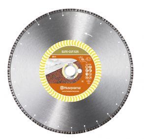 Диск алмазный HUSQVARNA ELITE-CUT S25 300-25.4/20
