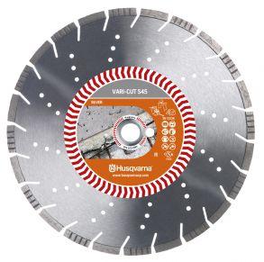 Диск алмазный HUSQVARNA VARI-CUT S45 450-25.4/20.0
