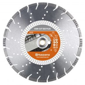 Диск алмазный HUSQVARNA VARI-CUT S65 450-25.4/20.0