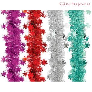 Мишура 702599 всплеск снежинки d-8 см 2м микс цвета 6042