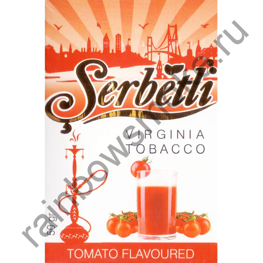 Serbetli 50 гр - Tomato (Помидор)