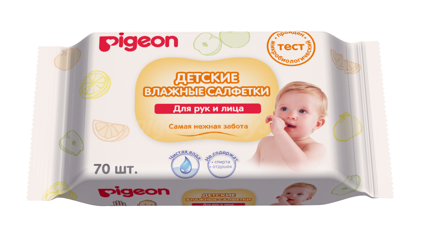 """Pigeon """"Руки и лицо"""" Детские влажные салфетки 100% натуральный состав, 70 шт"""