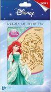 """Выжигание по дереву """"Disney. Принцесса Ариэль. Лори"""" (арт. Врд-001) (08169)"""