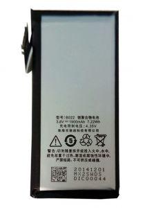 Аккумулятор Meizu MX2 (B022) Оригинал
