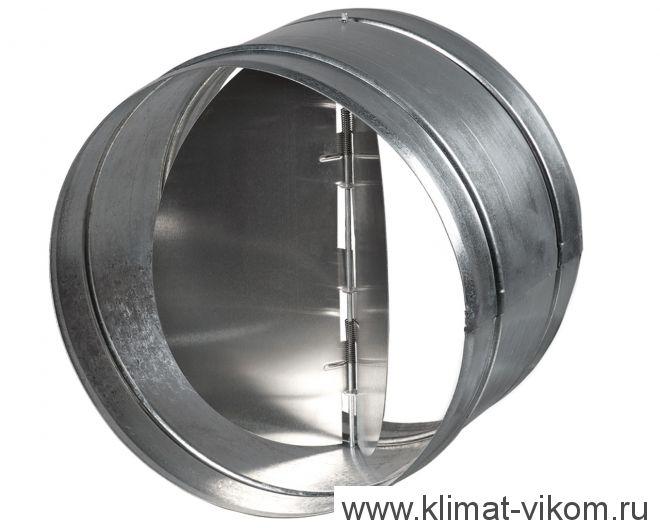 Обратный клапан КОМ 250