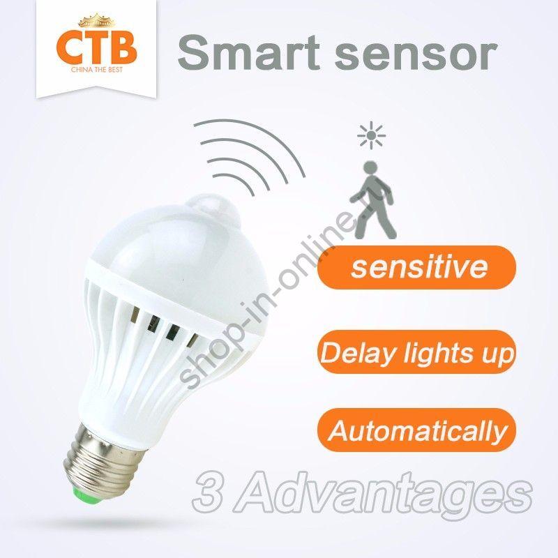 Светодиодная лампа с инфракрасным датчиком движения 5W / 7W / 9W / 12 W