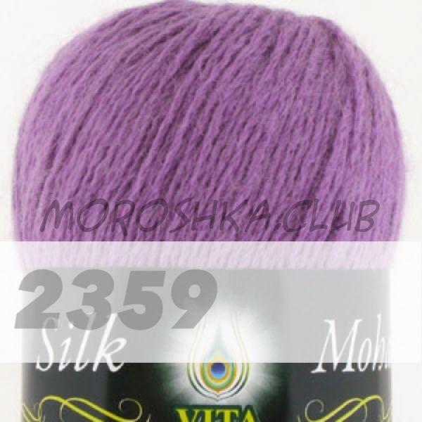 Сиреневый Silk mohair VITA (цвет 2359)
