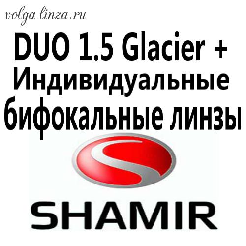 Shamir DUO  Glacier +