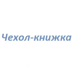Чехол-книжка Philips Xenium W8555 (black) Кожа
