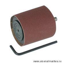 Насадка надувная Plano KIRJES цилиндр D 42 х 44 мм KJ140 М00002296