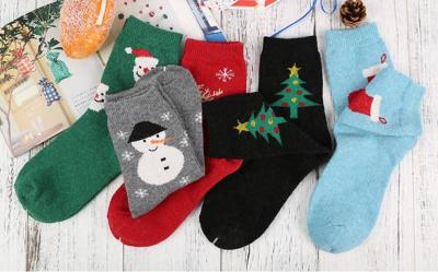 Женские носки с добавлением шерсти р-р 35-39