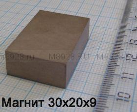 Магнит самарий кобальт 30x20x9мм