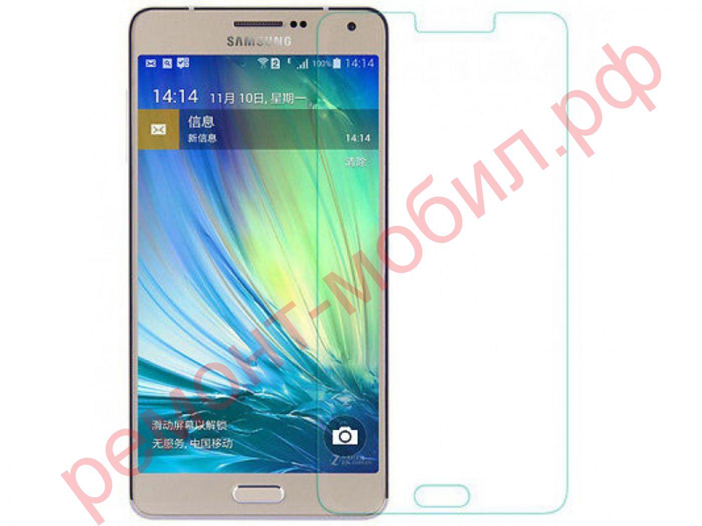 Защитное стекло для Samsung Galaxy A7 2015 ( SM-A700FD )