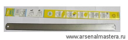 Сменное полотно для пилы Plano NOBEX Proman 110, 565 мм/0.8 мм, шаг зуба 0,8 мм (для распила алюминиевых, медных, латунных и тонких заготовок из дерева и металла) PRM-32 М00002623