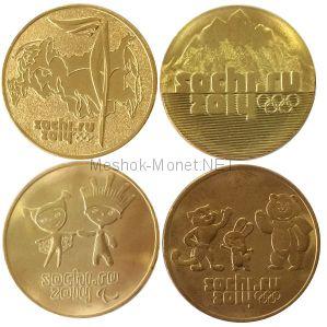 Набор из 4-х позолоченных монет 25 рублей Сочи 2014