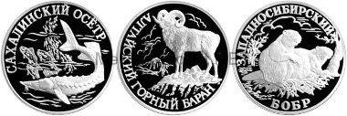 Набор 3 монеты 1 рубль 2001 г. Красная книга