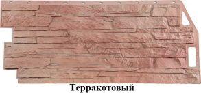 """Панель """"Скала"""" (0,43м2)  (1094*459) (Песочный ,Терракотовый, Жёлто-коричневый)"""