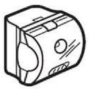 Сменный модуль для блока автономного освещ. Galea Life (арт.775942)