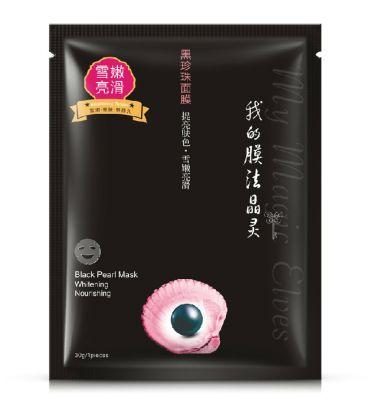 Увлажняющая тканевая маска с черным жемчугом BIOAQUA Black Pearl Mask