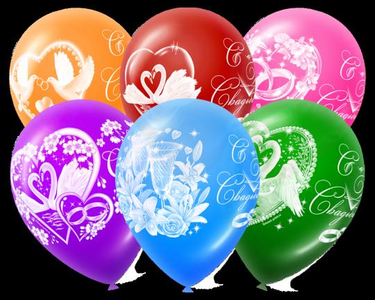 Свадебные Лебеди разноцветные латексные шары с гелием