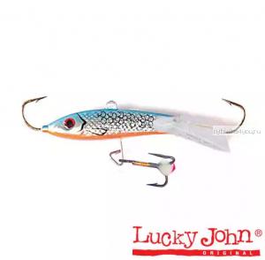 Балансир Lucky John Classic 4.5 + тройник 50 мм / 8 грамм / цвет: 45H