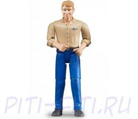 Bruder. Брудер Фигурка мужчины голубые джинсы
