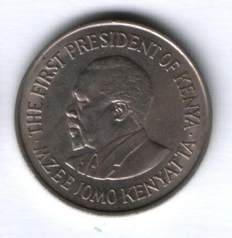1 шиллинг 1971 г. Кения