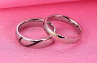 Парные кольца Real Love - вид сверху