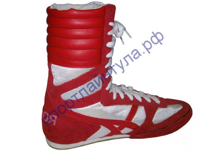 Боксёрки Ronin D014