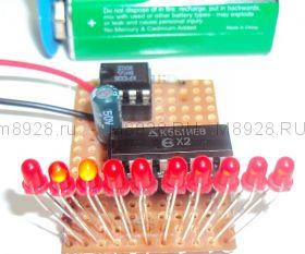 Радиоконструктор № 025, «Бегущий светодиод».