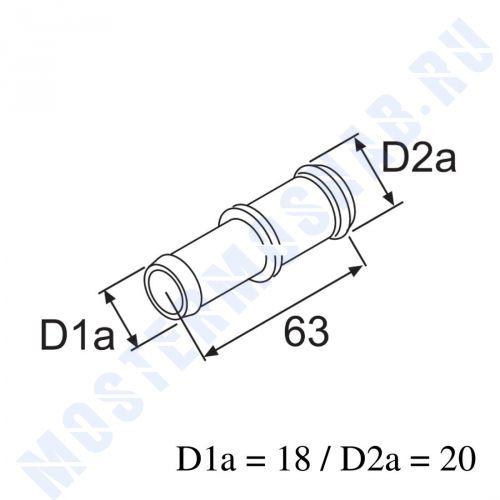 Соединительный патрубок (штуцер) 15х20