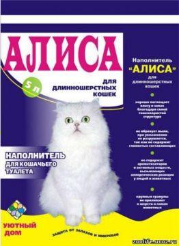 """Наполнитель """"Алиса"""" впитывающий для длинношерстных кошек."""