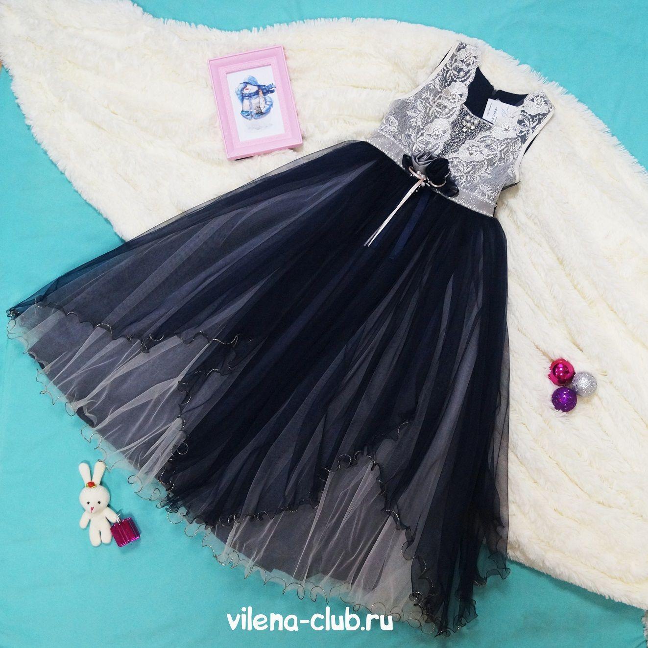 """Платье """"Мисс Лира"""" в пол"""