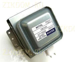Магнетрон микроволновой печи Witol 2M319J